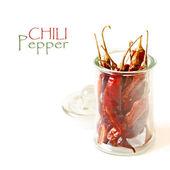 Dry chili. — Stock Photo
