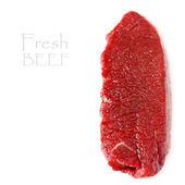 Vers vlees. — Stockfoto