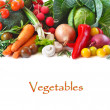 Fresh vegetables. — Stock Photo #22797366