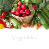 Vegetables. — Stock Photo