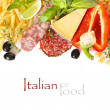 Royalty-Free Stock Photo: Italian food.