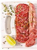 Salami. — Stock Photo