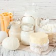 Dairy products. — Stock Photo