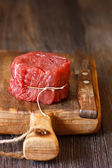 Meat. — Stock Photo