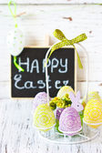 Easter. — Stock Photo