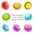Round copyspace glossy buttons rainbow colored — Stock Photo