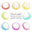 Rainbow colored round copyspace glossy buttons — Stock Photo