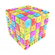 Stock Photo: Dimensional cube made of ones and zeros isolated on white