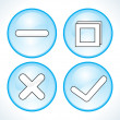 Abstract shiny blue buttons — Stock Vector