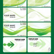 Abstract eco green business cards — ストックベクタ