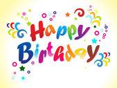 Carta di compleanno astratta con testo — Vettoriale Stock