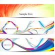 Abstract colorful rainbow web banner set — Stock Vector