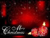 抽象多彩圣诞壁纸 — 图库矢量图片