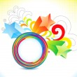 Abstract colorful rainbow explode — Stock Vector #22561315