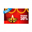 Abstract diwali discount gift card — Stock Vector #32061451