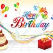 Abstract happy birthday background — Stock Vector #46527893
