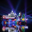 Boat parade Floria Event at Putrajaya — Stock Photo
