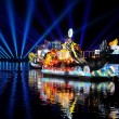 Stock Photo: Boat parade FloriEvent at Putrajaya
