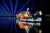 Boat parade Floria Event at Putrajaya — Stock Photo
