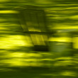 Abstract Motion Blur Lawn Chair — Stock Photo