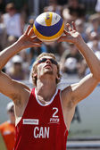 Beach volleyball canada pass — Stock Photo