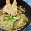 Japanese noodles — Stock Photo #25446051