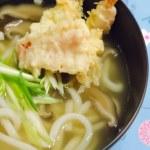 Noodles with shrimp — Stock Photo #25446143