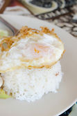 Fried egg and rice — Stock Photo