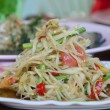 Thai papaysalad — Stock Photo #40862053