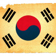 Stockfoto: Grungy Flag - South Korea