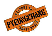 Hoşgeldiniz pyeongchang için — Stok fotoğraf