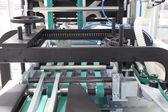 Balicí stroj — Stock fotografie