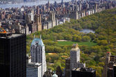 NYC Skyline Central Park — Stock Photo
