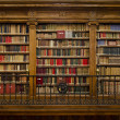 Library of old books — Stock Photo