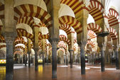 Mosque-Cathedral, Cordoba, Andalucia — Stock Photo