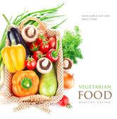 свежие овощи с листьями — Стоковое фото
