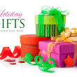 Christmas gift with ribbon and bow — Foto Stock