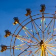Ferris wheel at night — Stock Photo #12042811