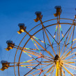 Stock Photo: Ferris wheel at night