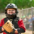 Portrait of child baseball player wearing catcher gear — Stock Photo