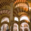 Stock Photo: Mosque Cathedral of Cordoba