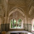 The Alhambra in Granada - Stock Photo