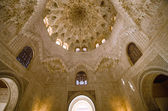The Alhambra in Granada — Stock Photo