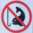 Fishing prohibited — Stock Photo