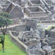 The machu picchu — Stock Photo