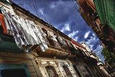 Old street in Havana,Cuba — Stock Photo