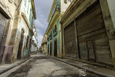 Old buildings in Havana,Cuba — Stock Photo