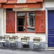 French restaurant — Foto de Stock