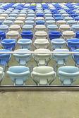 Empty color stadium seats at Maracana football stadium in Rio de Janeiro,Brazil — Stock Photo