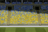 Maracana football soccer stadium — Foto Stock